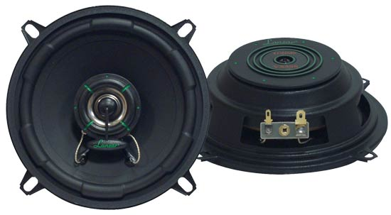 Lanzar VX50S VX 5.25'' Two-Way Slim Shallow Mount Speakers Car Door Shelf
