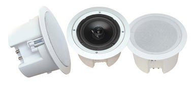 Pyle-Home PDPC82 8'' In-Ceiling 2-Way Flush Mount Enclosure Speaker System Thumbnail 2