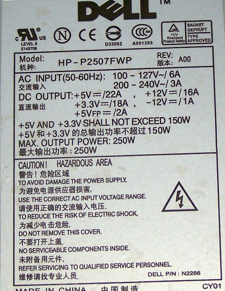 Dell N2286 Dimension 3000 250W Power Supply | HP-P2507FWP 0N2286 Thumbnail 2