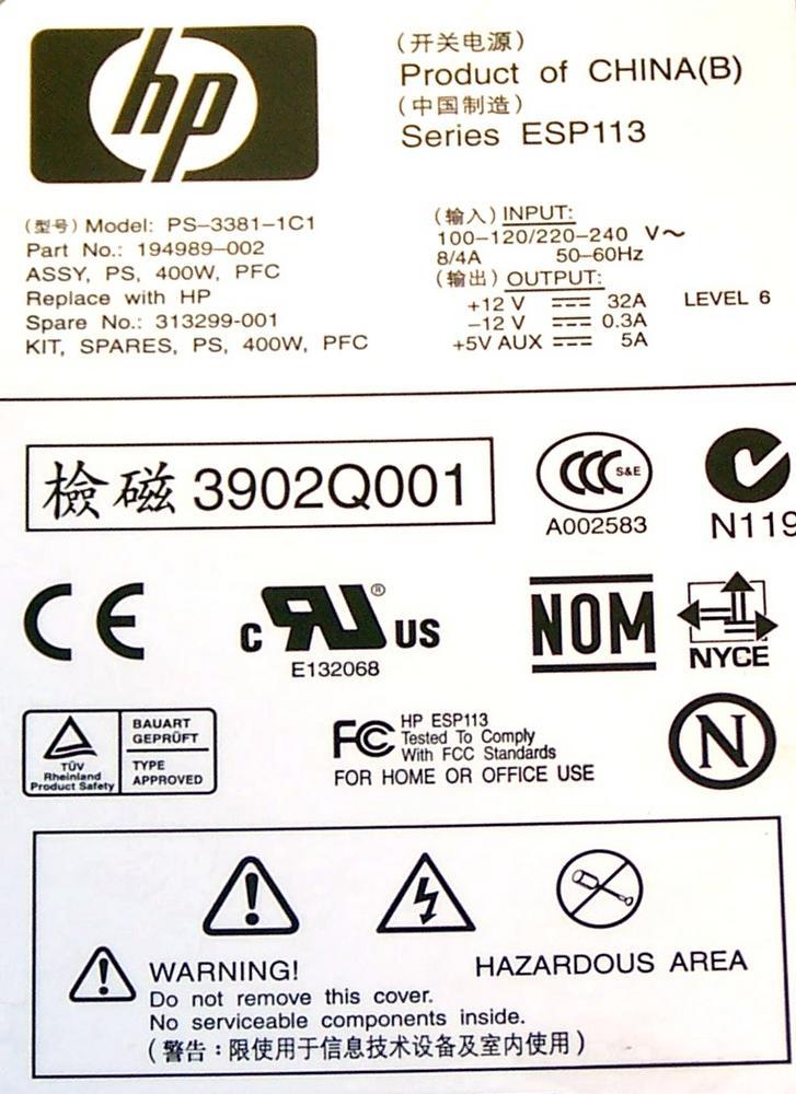 HP 194989-002 ProLiant DL380 G2 G3 400W ESP113 Power Supply | SPS 313299-001 Thumbnail 2
