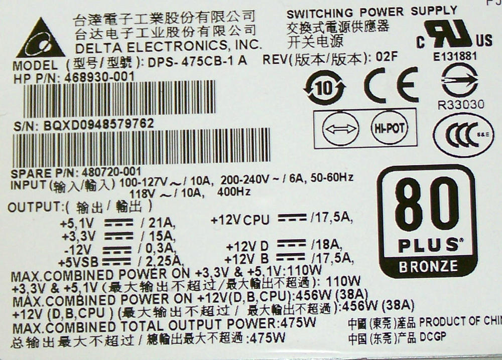 HP 468930-001 Workstation Z400 475W Power Supply | SPS 480720-001 DPS-475CB-1A Thumbnail 2