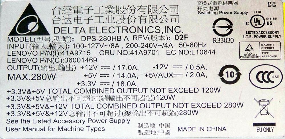 Lenovo 41A9715 Thinkcentre M57e SFF 9622 280W Power Supply | DPS-280HB A Thumbnail 2