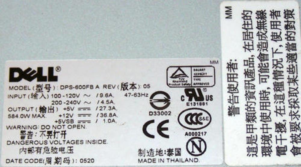 Dell C8186 PowerVault 220S 221S 584W Redundant AC Power Supply | 0C8186 Thumbnail 2