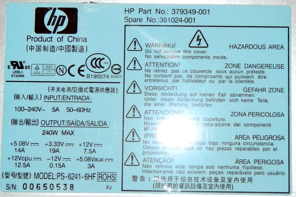 HP 379349-001 dc7600 SFF 240W Power Supply | Spares 381024-001 PS-6241-6HF Thumbnail 2