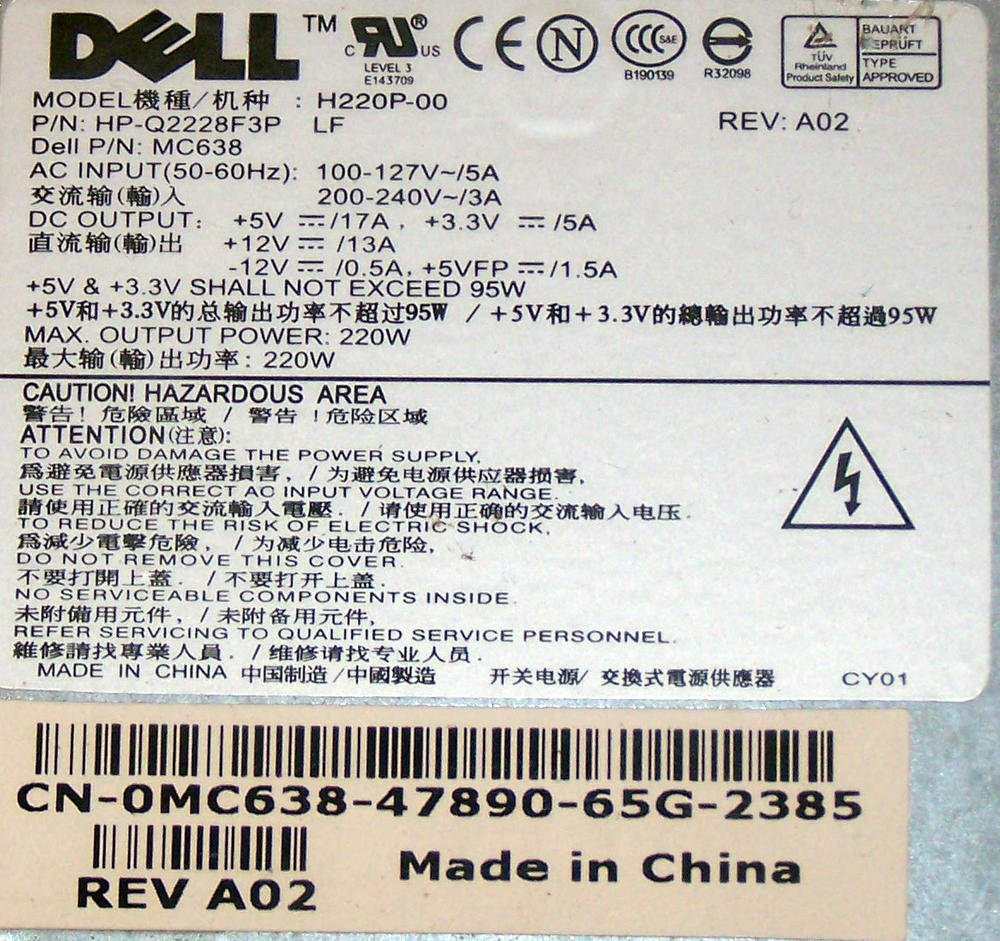 Dell MC638 OptiPlex GX520 model DCNE 220W Power Supply (Small Desktop) | 0MC638 Thumbnail 2