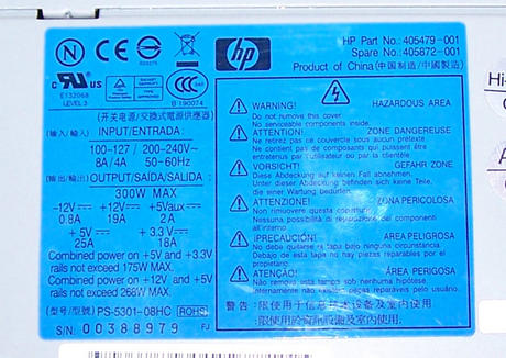 HP 405479-001 dc5100 MT Micro Tower 300W Power Supply | SPS 405872-001 Thumbnail 2