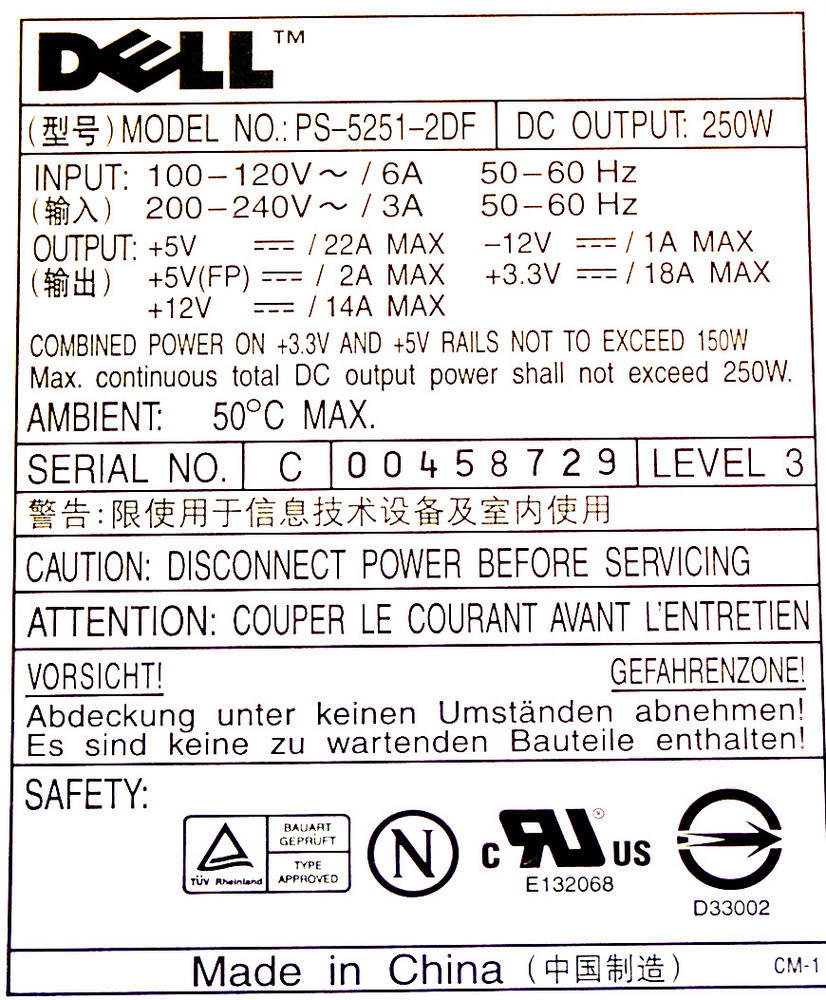 Dell 2N333 PowerEdge 600SC 250W Power Supply | PS-5251-2DF 02N333 Thumbnail 2