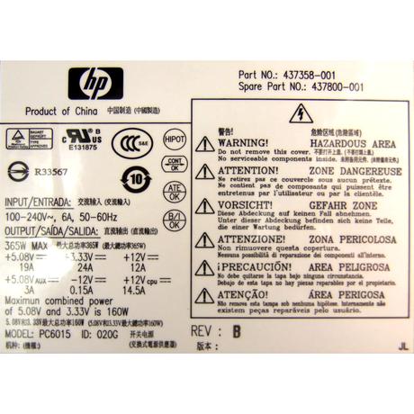 HP 437358-001 dc7800p CMT 365W Power Supply | PC6015  SPS 437800-001 Thumbnail 3