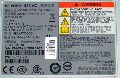 NetApp 82562-20 NAJ-0801 580W Power Supply | HB-PCM01-580-AC Thumbnail 2