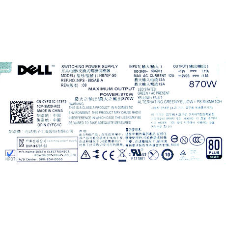Dell YFG1C PowerEdge T610 870W Switching Power Supply | 0YFG1C Thumbnail 2
