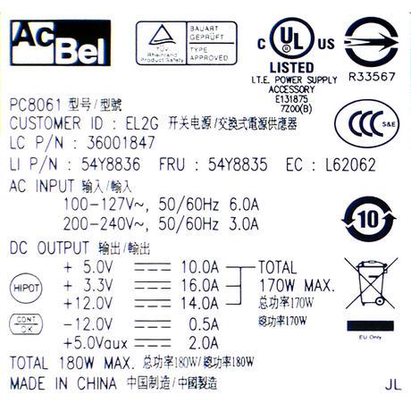 Lenovo 54Y8836 ThinkCentre A70 7099 180W PS3 ATX Power Supply | FRU 54Y8835 Thumbnail 2