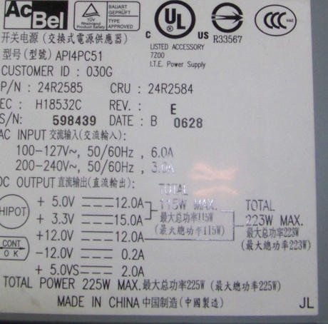 IBM 24R2585 Thinkcentre MT-M 9210-CTO | AcBel 225W Power Supply Thumbnail 2