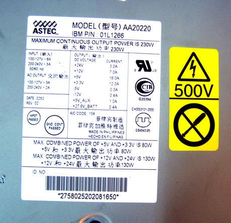 IBM 01L1266 SurePoS 750 4800-752 230W Power Supply  | FRU 41A2901 Thumbnail 2