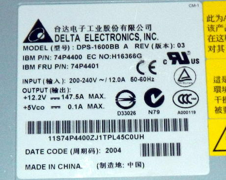 IBM 74P4400 BladeCenter 1800W AC Power Supply | FRU 74P4401 Delta DPS-1600BB A Thumbnail 3