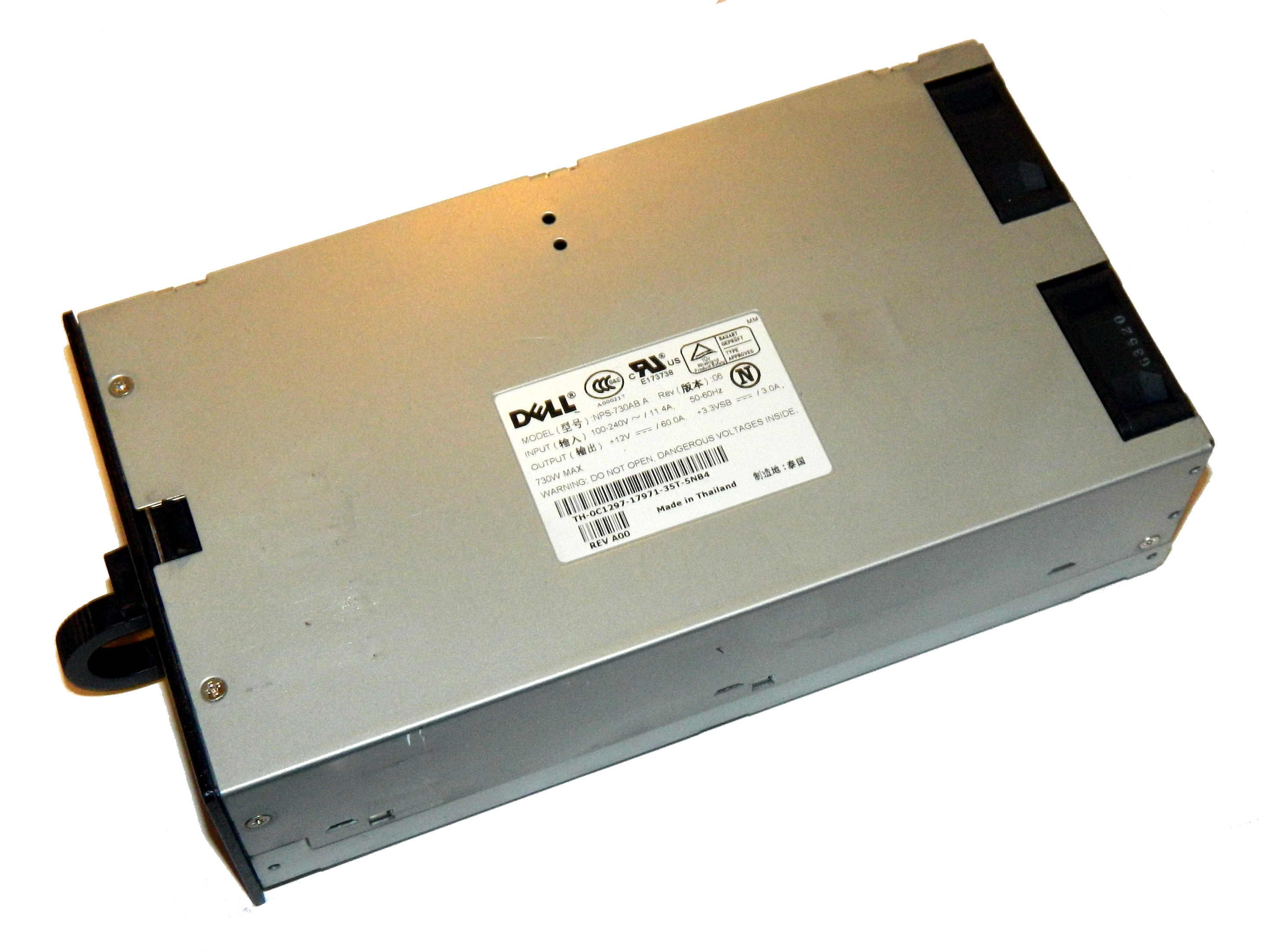 DELL PE2600 REDUNDANT 730W POWER SUPPLY