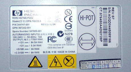 HP 344747-001 ProLiant ML370 G4 700W Power Supply | SPS 347883-001 Thumbnail 3