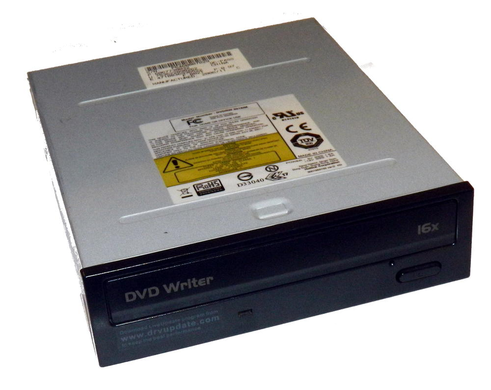 Hotlink 2016IM  IDE/ATA H/H 16x DVD-RW Recorder | Black Bezel