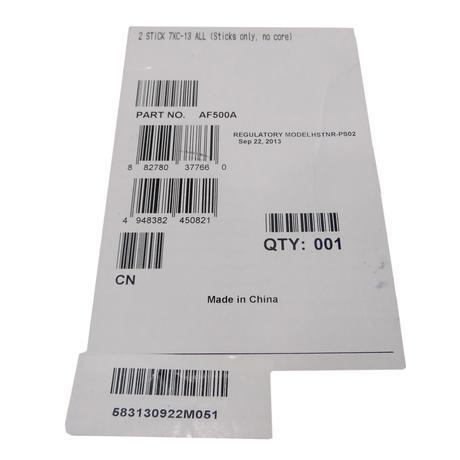 New In Box 2x Stick 7XC-13 All HP Modular PDU Extension Bar HSTNR-PS03 41127585- Thumbnail 2