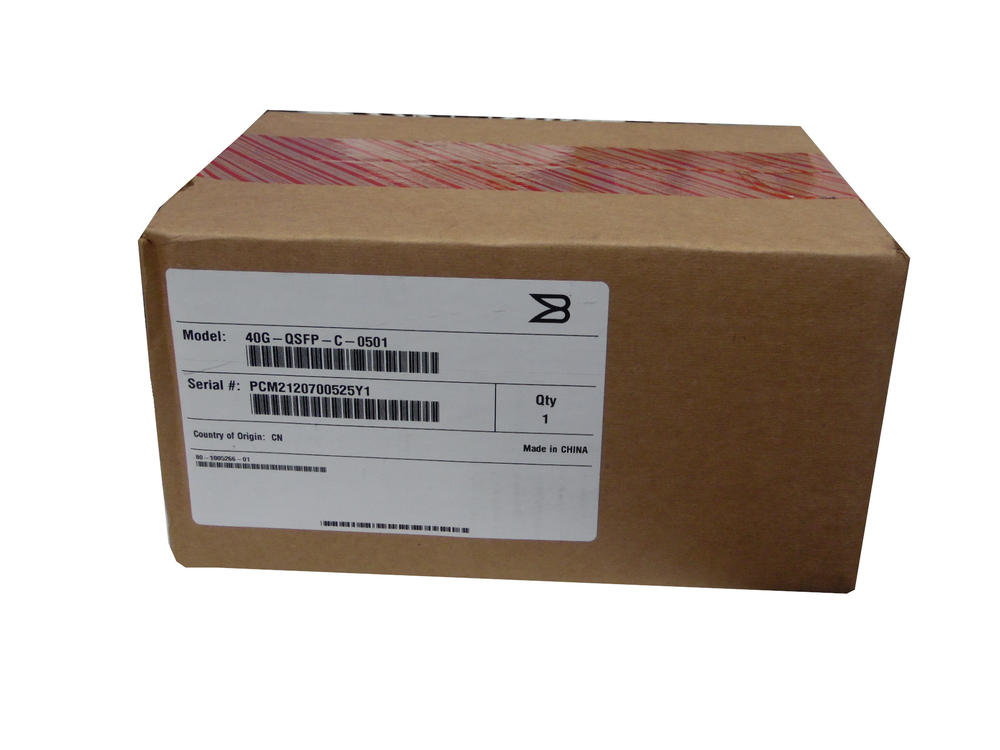New In Box Brocade 40G-QSFP-C-0501 | Copper Cable