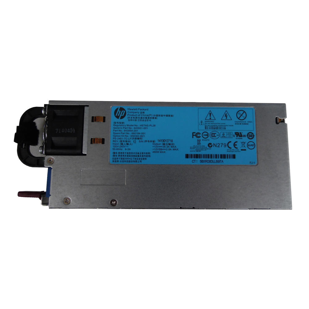HP 643954-201 460W Power Supply Unit | 643931-001