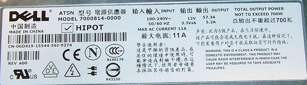 Dell GD419 PowerEdge 2850 700W Redundant AC Power Supply | 0GD419 Thumbnail 2
