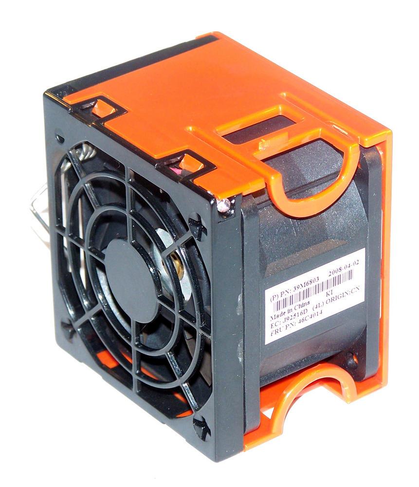 IBM 39M6803 SystemX x3650 M1 7979 Redundant Fan | FRU 46C4014