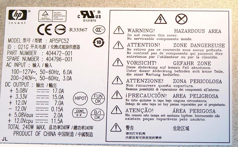 HP 404472-001 dc5700 dc5750 SFF 240W PFC Power Supply | API5PC52 SPS 404796-001 Thumbnail 2