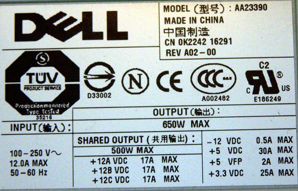Dell K2242 Precision 670 650W Power Supply | AA23390  0K2242 Thumbnail 2
