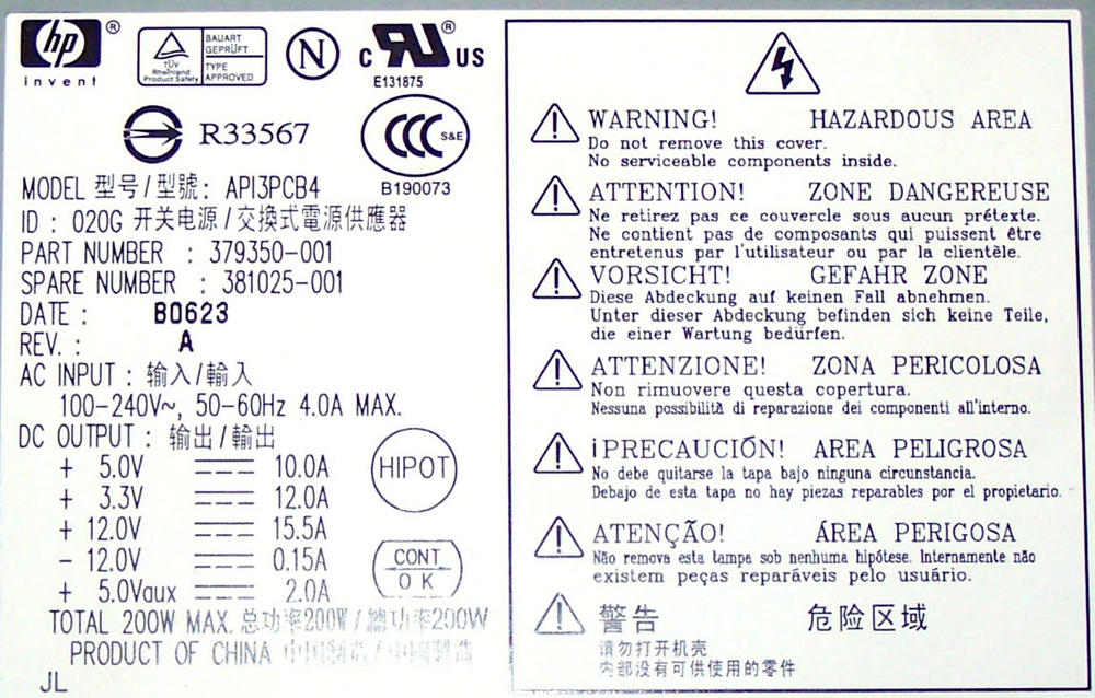 HP 379350-001 dc7600 USDT 200W Power Supply | API3PCB4 Spares 381025-001 Thumbnail 2