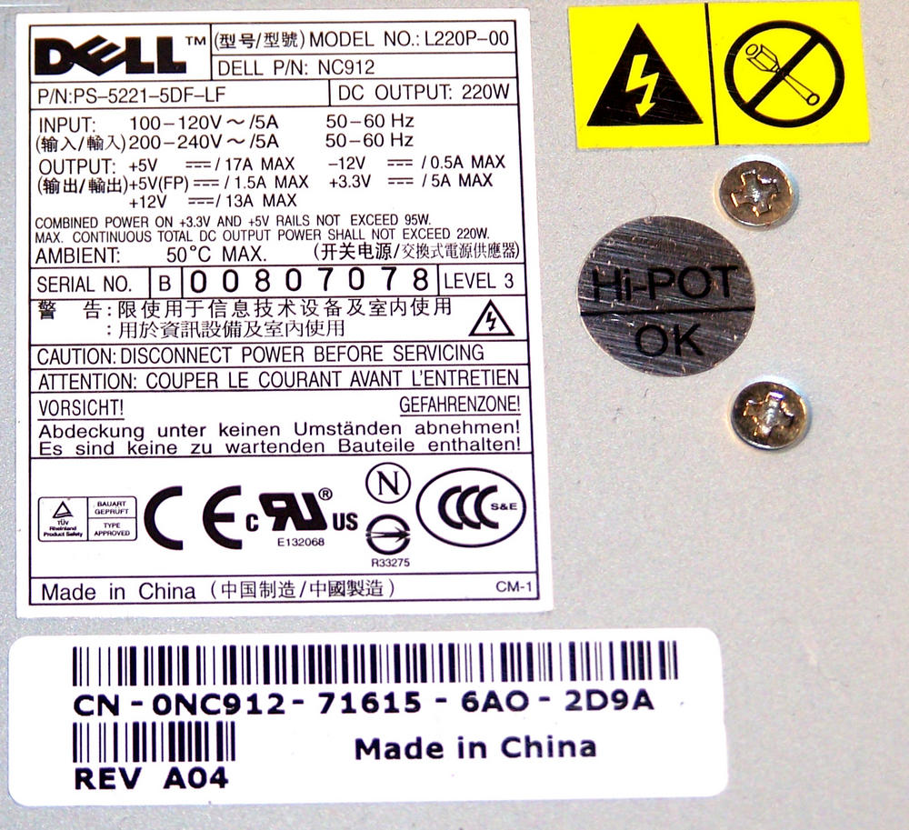 Dell NC912 OptiPlex GX520 model DCNE 220W Power Supply (Small Desktop) | 0NC912 Thumbnail 2