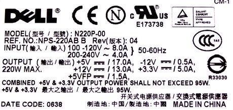 Dell KC672 OptiPlex GX520 model DCNE 220W Power Supply (Small Desktop) | 0KC672 Thumbnail 3