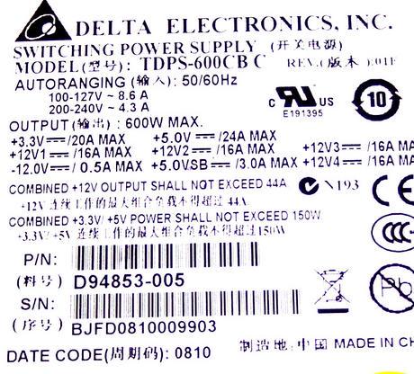 IBM 46C7133 x3450 M1 7948 600W Power Supply   Intel D94853-005 Thumbnail 2