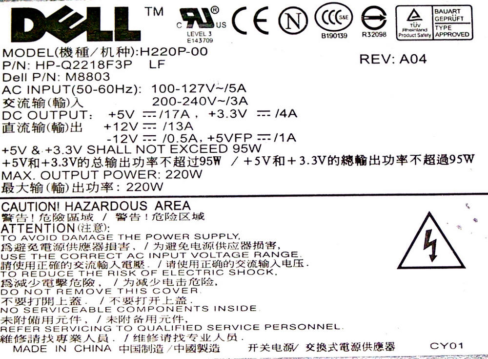 Dell M8803 OptiPlex GX520 model DCNE 220W Power Supply (Small Desktop) | 0M8803 Thumbnail 2