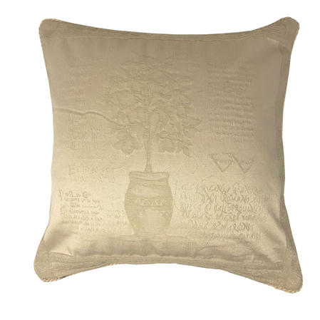 Cotton Rich Embroidered Lemon Tree Natural 43cm x 43cm Cushion Cover Only Thumbnail 1