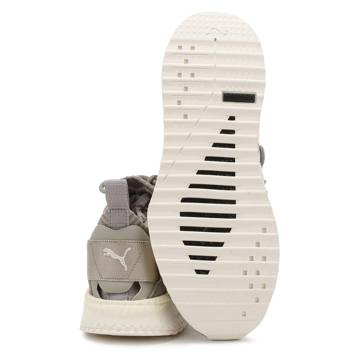 Puma Homme Vert ou Gris Tsugi Tsugi Tsugi Blaze evoknit Baskets Sport Chaussures De Loisirs   Outlet Store    Vendant Bien Partout Dans Le Monde  fc31f5