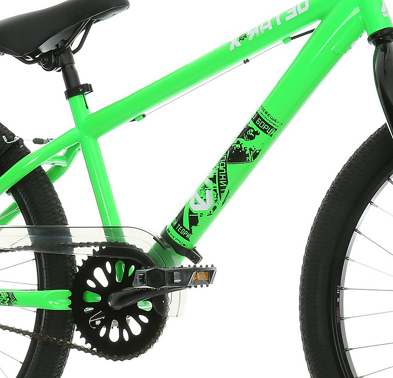 X-Rated Exile Dirt Jump Bike Bicycle 24\