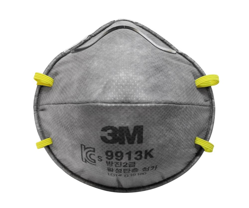 3M 9913 Nuisance Odour Respirator FFP1 Mask (20 Pack)