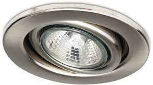 JCC Standard JC2009 50w/ LED GU10 Tiltable Downlight
