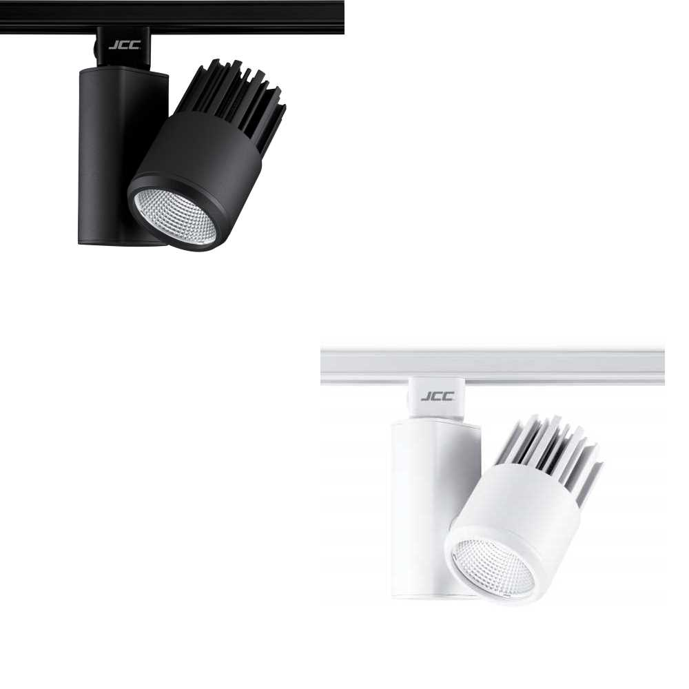 Jcc led track spotlights starspot 1000 1500 black or white jcc led track spotlights starspot 1000 1500 black or white aloadofball Image collections