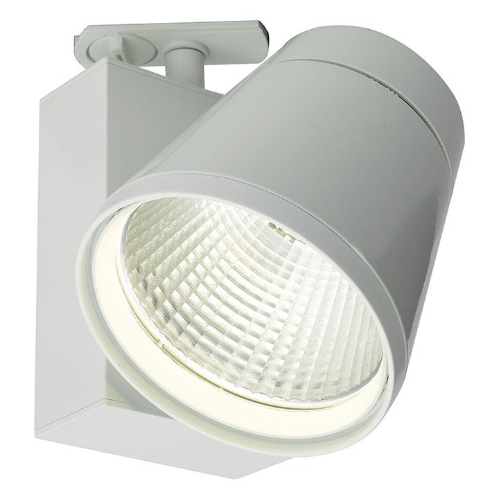 Ansell Single Circuit Unity 3 LED Mains Track Fittings