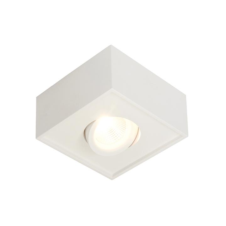 Ansell Gyro Cube Surface LED Downlights
