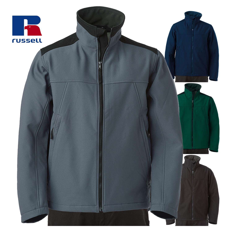 Result Base Layer Soft Shell Jacket Mens Waterproof Smart Workwear Full Zip Coat