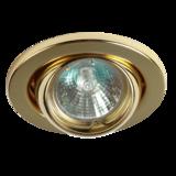 Knightsbridge LE04B1 Low Voltage Eyeball 50W - Brass Bridge