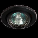 Knightsbridge LE04BK1 Low Voltage Eyeball 50W - Black Bridge