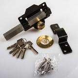 A Perry High Security Long Throw Garden Gate/Door Lock 5 Keys Both Sides Locking