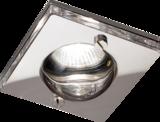 Knightsbridge CH15GUSCL IP65 GU10 50W Square Clear Glass Downlight Chrome