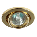 Knightsbridge LE04B1 Low Voltage Eyeball 50W - Brass Bridge