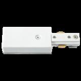 Knightsbridge TRKPFW 230V Single Circuit Track Power Feed White