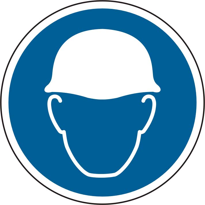 400mm Dia Safety Helmet Symbol Floor Graphic Sign 400mm