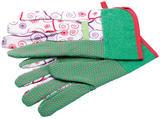 Draper 18275 Small/Medium Gardening Gloves